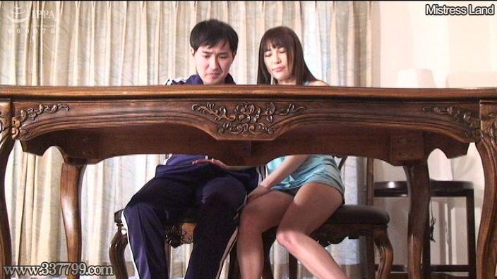 誘惑家庭教師の貞操帯体罰授業 日向うみ 画像 03