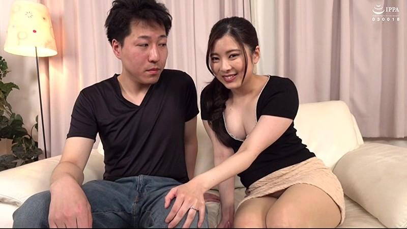小便寝取り妻 豊中アリス 画像 07