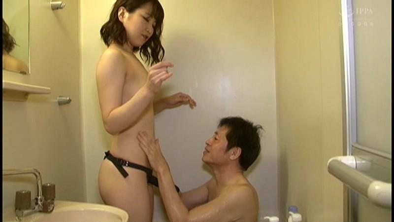 おじさん犯したがりなペニバン付きの変態彼女 桃井杏南