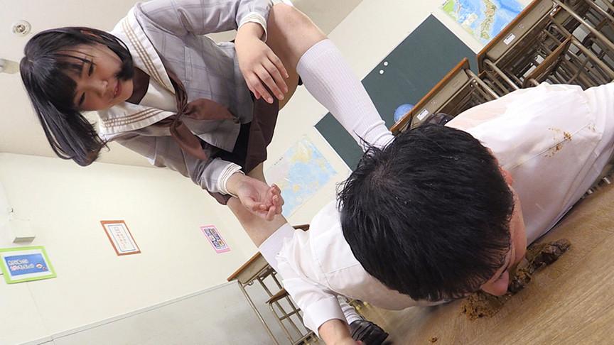 私立 人間便器学院 2 絶対服従M男育成クラス 画像 04
