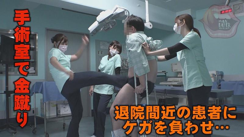 強制入院病棟 ~退院させてくれない看護師たち~