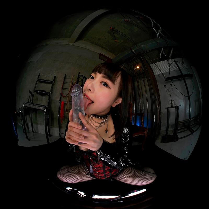 【VR】星蘭女王様の調教部屋 五十嵐星蘭