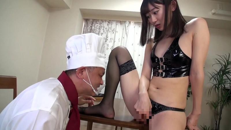 やりすぎ!オシッコお姉さん 西田那津