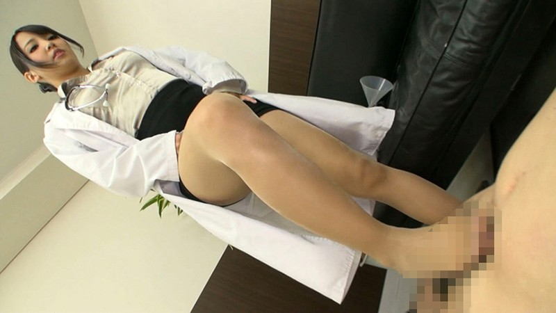 mow的 M男足コキ大全集