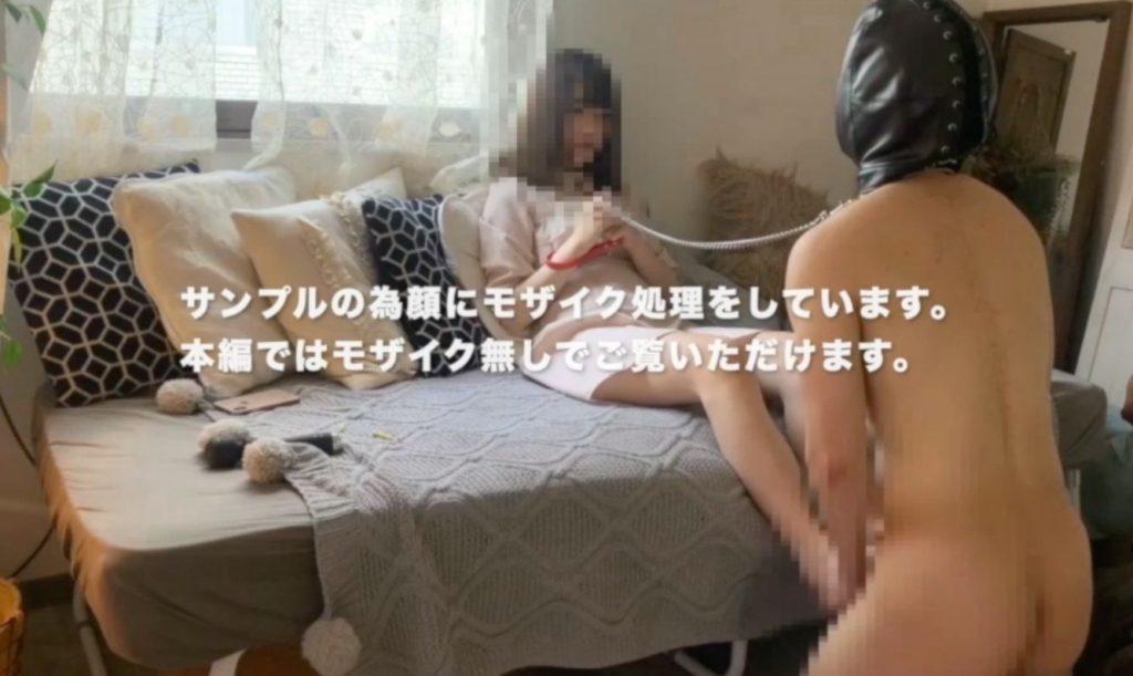 続編 ありさ様が飲み会までの時間を前回使った舐め犬の身体を使って暇つぶしする。