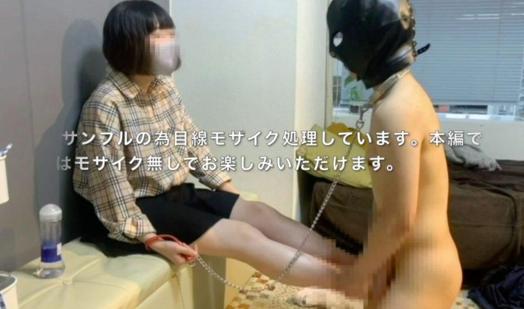 【後編】若干20歳の現役女子大生Miyu様のS性開花でM男調教