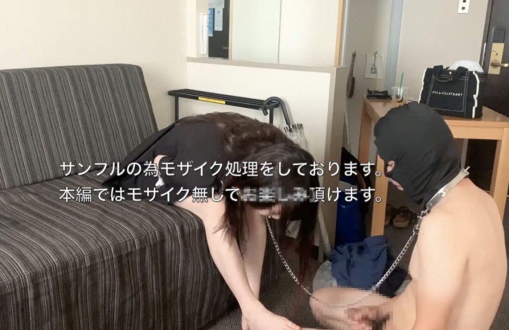 【後編】現役女子大生ありさ様に30秒1000円を貢いで触ってもらうが弄ばれて...